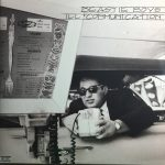 Beastie Boys Ill Communication album vinyl LP